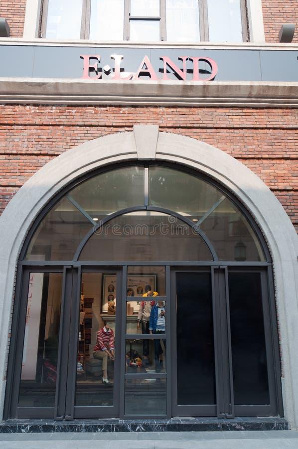 Eland Shop At Han Street Editorial Stock Photo