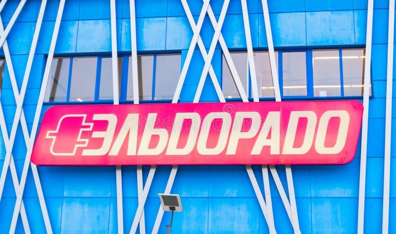 Eldorado logo at the building facade. Eldorado is retail network selling consumer electronics in Russia. Veliky Novgorod, Russia - 27 May, 2017. Eldorado logo at royalty free stock photography