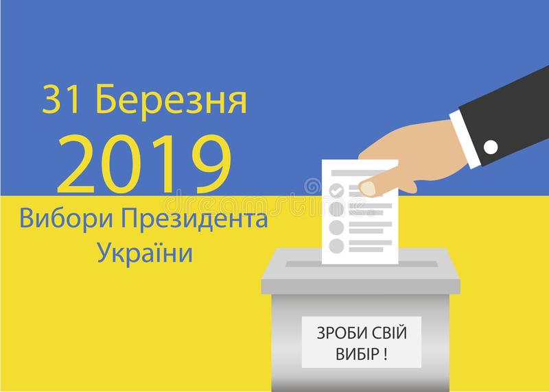 Elección presidencial en la urna de votación de Ucrania Elecciones del candidato Elecciones presidenciales Haga la opción Vector ilustración del vector