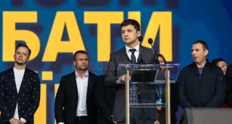 Elecciones presidenciales en Ucrania foto de archivo