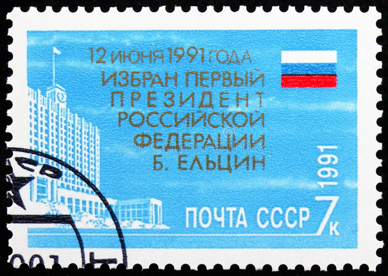 Election of Boris Yeltsin as President of the Russia, Milestones and Significant Anniversaries serie, circa 1991. MOSCOW, RUSSIA - AUGUST 31, 2019: Postage stamp stock images