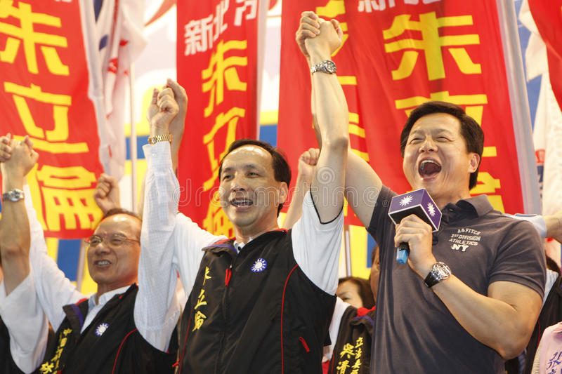 Election campaign. Chinese Nationalist Party (KMT) Sinbei City mayoral candidate Eric Chu (朱立倫),center, speeched in the campaign on May 23, 2010 royalty free stock image