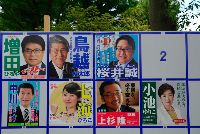 Electional campaign, Hachioji, Japan. Electional campaign in Hachioji, Japan royalty free stock images