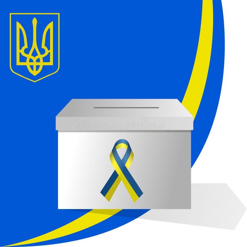 Elections in Ukraine. Traditional Ukrainian style. State Symbols. Vector vector illustration