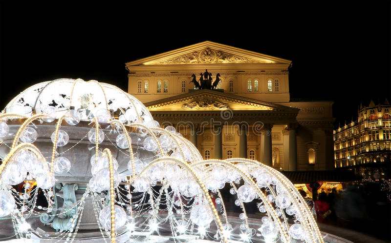 Electric fountain at night, lighted during christmas near the Bolshoi Theatre, Moscow, Russia. Electric fountain at night, lighted during christmas near the royalty free stock image