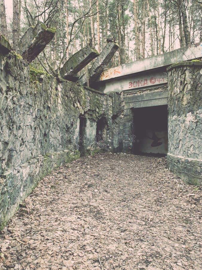 electro edificio abandonado de la estación - efecto del vintage imágenes de archivo libres de regalías