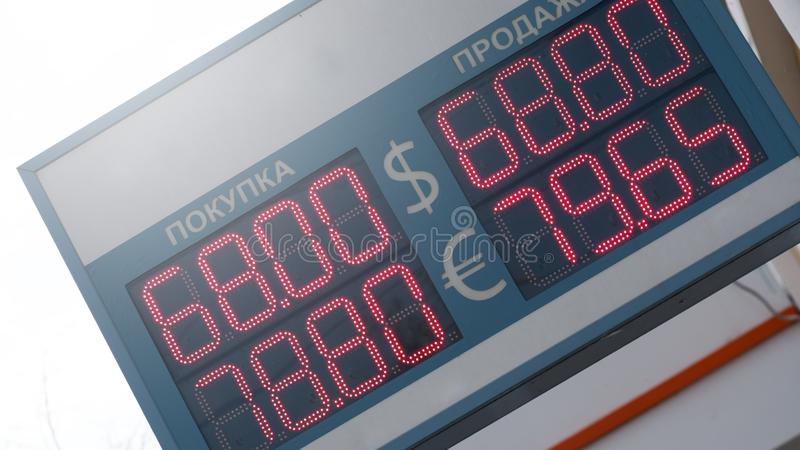 Electronic currency board dollars euro exchange stock photo