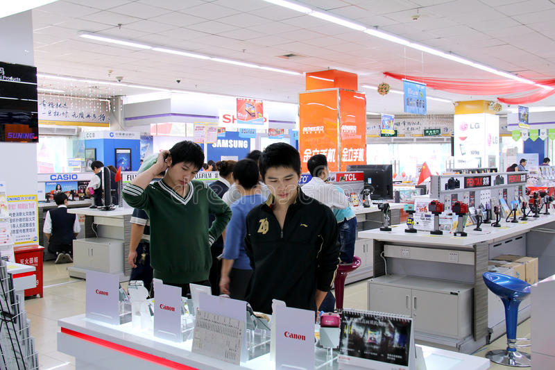 Electronic market in China