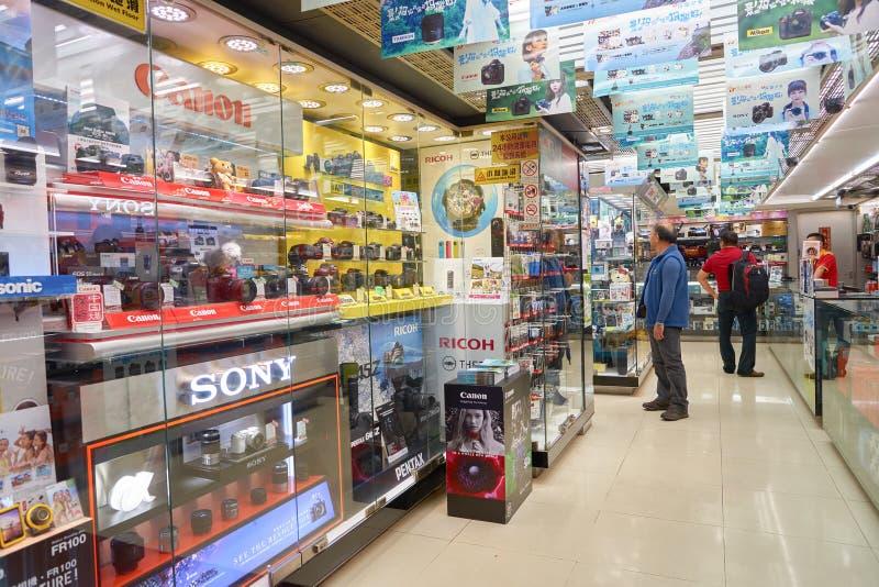 Electronics store in Hong Kong royalty free stock photo