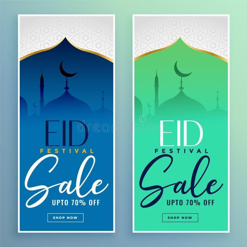 Eleganccy eid Mubarak sprzedaży sztandary ustawiający ilustracji