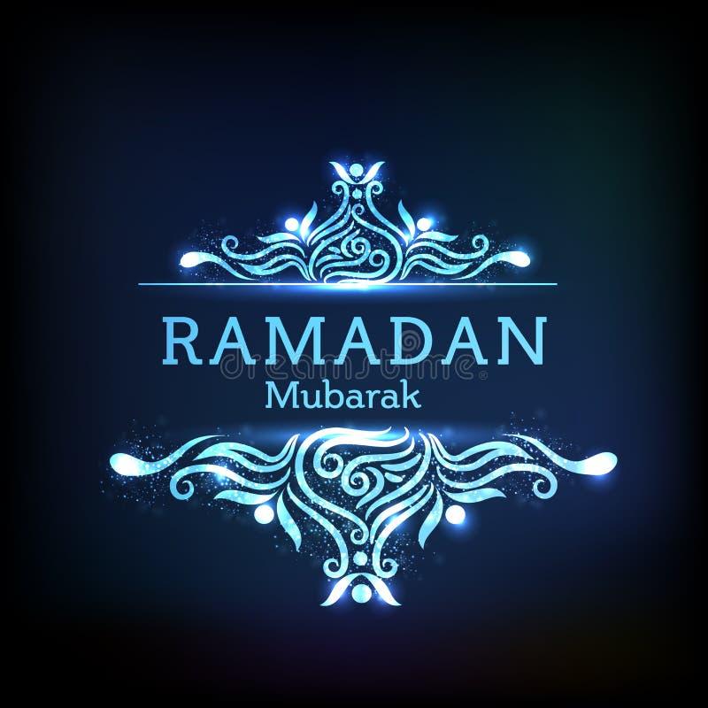 Elegancki kartka z pozdrowieniami dla Ramadan Kareem świętowania royalty ilustracja