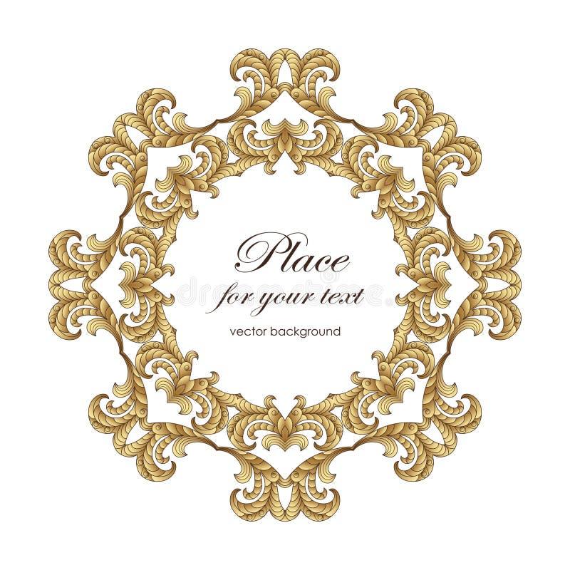 Elegancki monogram projektuje szablon z przestrzenią dla teksta royalty ilustracja