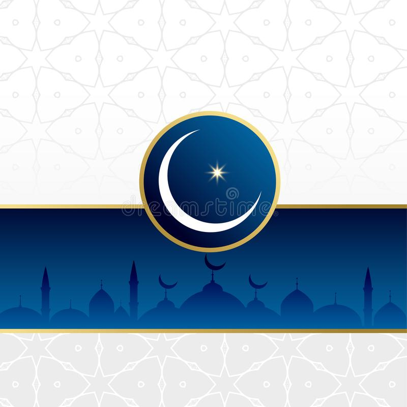 Elegancki muzułmański islamski eid festiwalu tło ilustracji