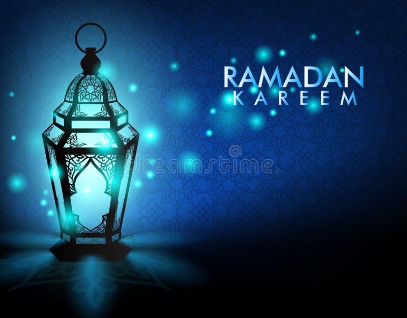Elegancki Ramadan Kareem lampion lub Fanous ilustracji
