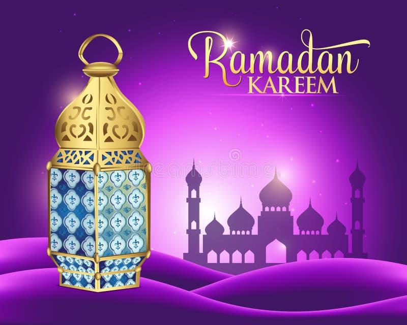 Elegancki Ramadan Kareem tło z arabskim lampionem dla Świętej miesiąc okazi zamocowanie 3d ilustracja wektor ilustracji