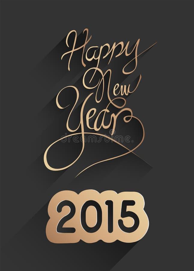 Elegancki szczęśliwy nowego roku projekt w czerni i złocie ilustracji