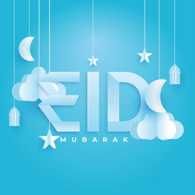 Elegancki tekst «Eid «z dekoracją wisząca księżyc, chmury i lampion na nieba błękita tle, ilustracja wektor