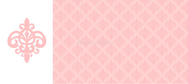 Elegancki zaproszenie wzór bezszwowy kwiecisty tła Adamaszkowa różowa tapeta dla dziewczyny pepiniery ilustracja wektor
