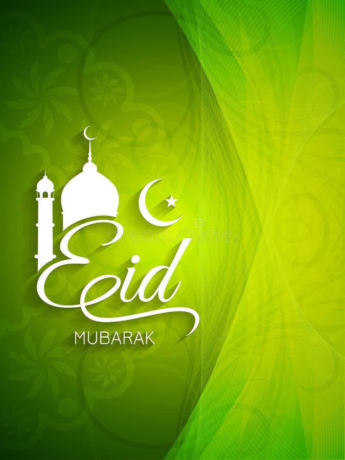 Elegancki zielony koloru Eid Mubarak karciany projekt ilustracji
