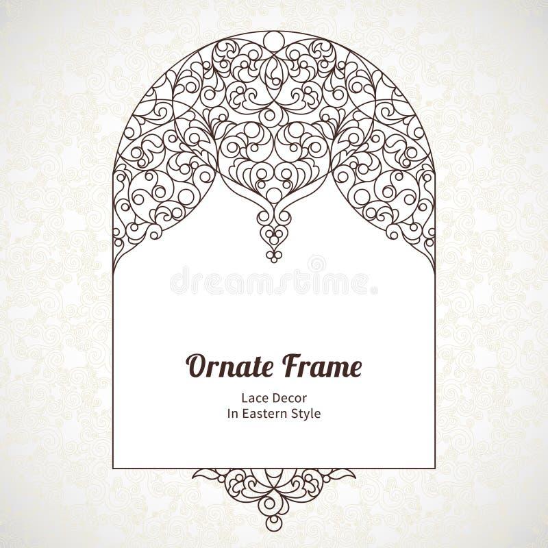 Elegant beståndsdel för design i östlig stil vektor illustrationer
