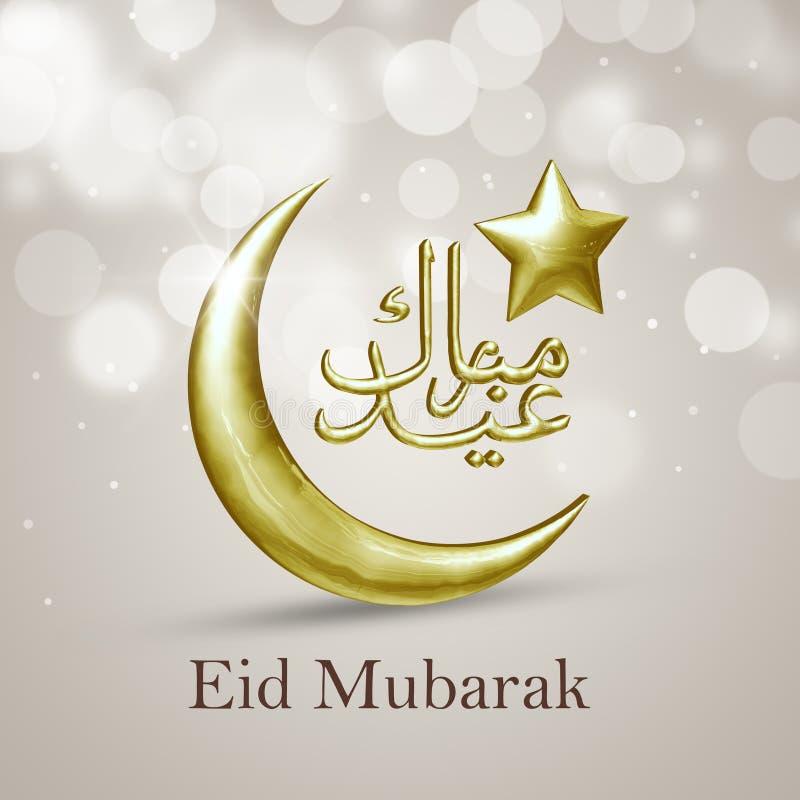 Elegant 3D Illustration Eid Mubarak Gold Moon and Star with arabic typography lettering royalty free illustration