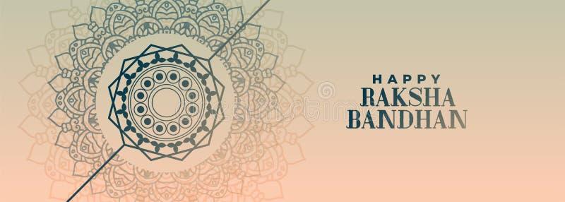 Elegant decorative raksha bandhan festival banner design royalty free illustration