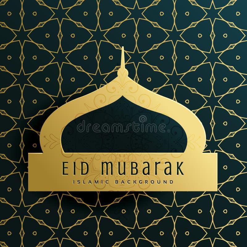 Elegant design för kort för eidmubarak hälsning med den islamiska modellen royaltyfri illustrationer