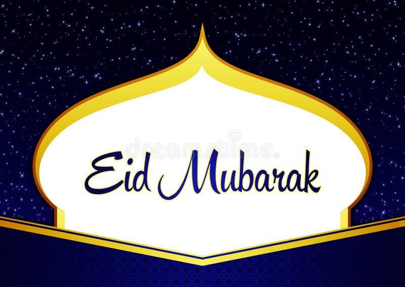 Elegant Eid Mubarak Ramadhan Blue och guldhälsningkort med moskén Shilloutte, stjärnor och prydnaden royaltyfri illustrationer