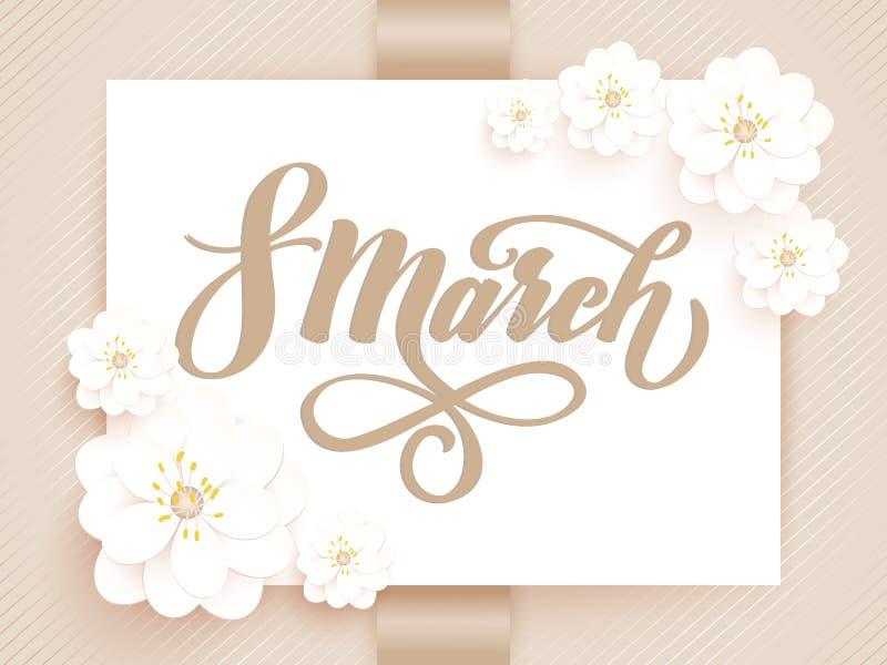 elegant hälsning för kort 8 internationella kvinnors för marsch dag Vektorkort med den härliga blommabeståndsdelen och elegant royaltyfri illustrationer