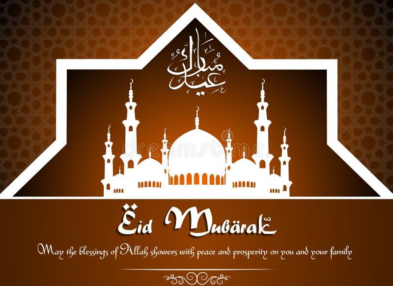Elegant hälsningkort med den idérika härliga moskén för muslimgemenskapfestivalen, Eid Mubarak beröm vektor illustrationer