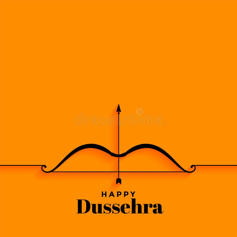 Elegant happy dussehra yellow background with bow and arrow vector illustration