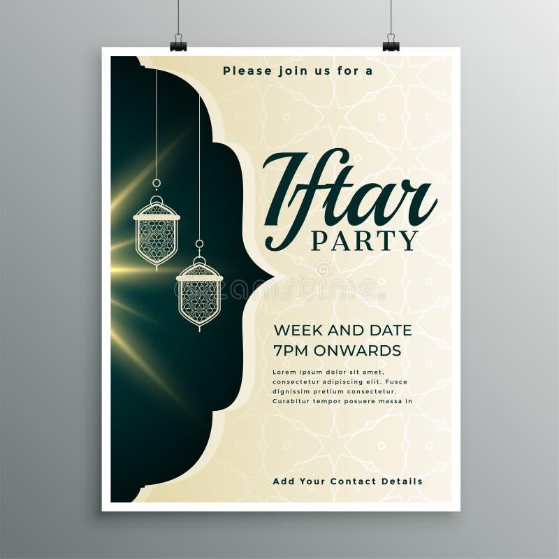 Elegant inbjudanmall för iftar parti vektor illustrationer