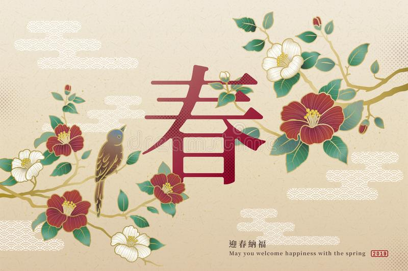 Elegant Lunar New Year poster vector illustration
