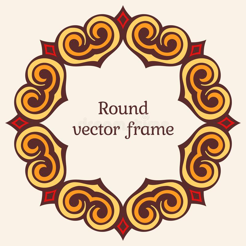 Elegant luxury frame. stock illustration