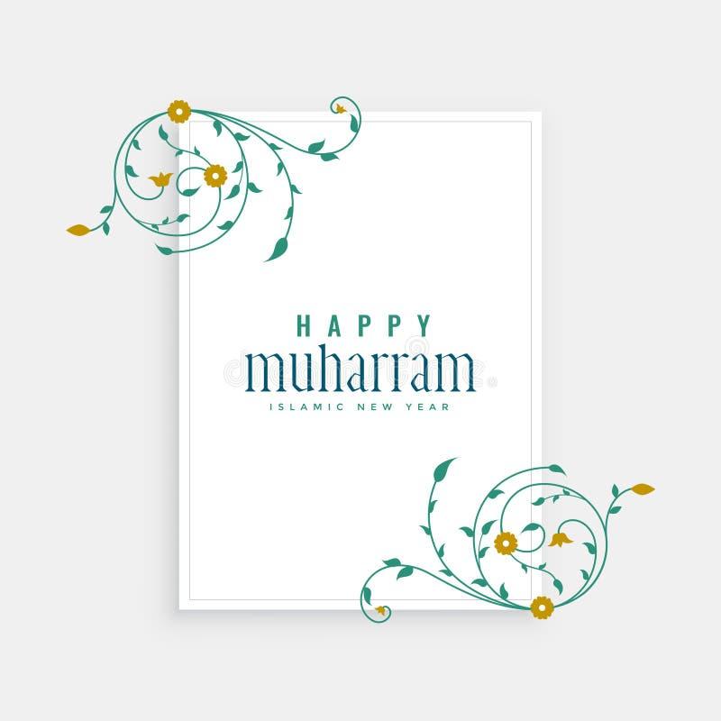 Elegant lycklig muharrambakgrund med islamisk blom- design vektor illustrationer