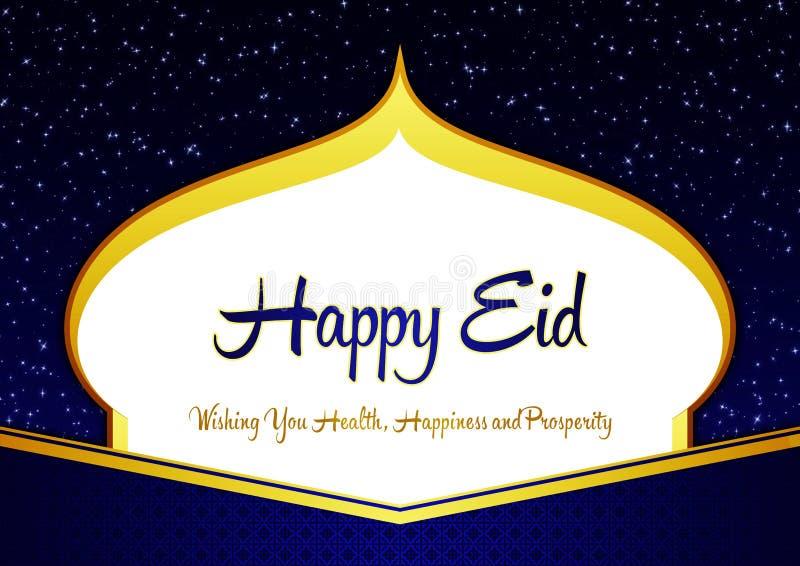 Elegant lyckligt Eid Ramadhan Blue och guldhälsningkort med moskén Shilloutte, stjärnor, prydnaden och önska stock illustrationer