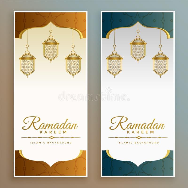 Eleganta baner för ramadan kareemfestival vektor illustrationer