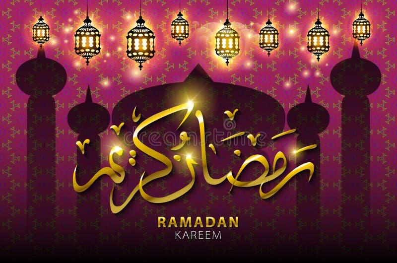 Eleganta glödande guld- stjärnor, växande månar och bollar som hänger på skinande purpurfärgad bakgrund för muslimsk gemenskapfes stock illustrationer