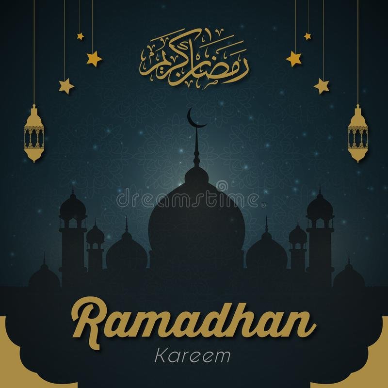 Eleganta Ramadhan Kareem stock illustrationer