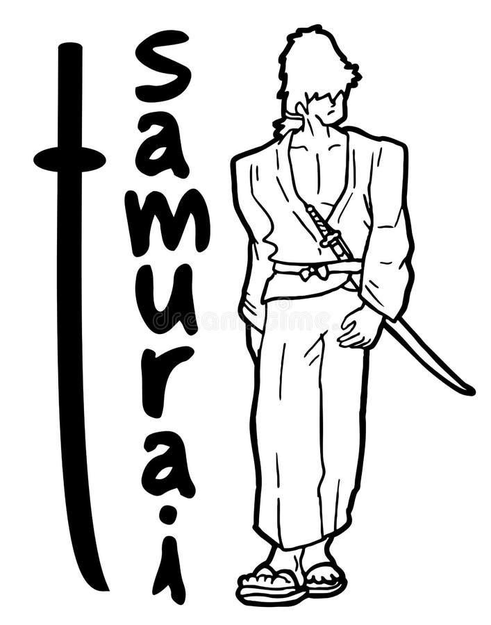 Elegante samoeraien vector illustratie