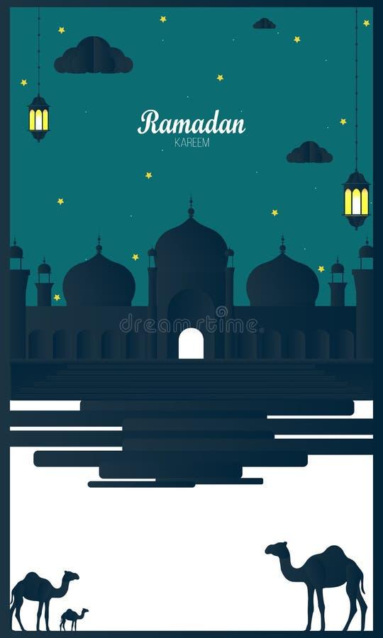 Elegante van Ramadan Kareem mooie vector als achtergrond - Vector vector illustratie