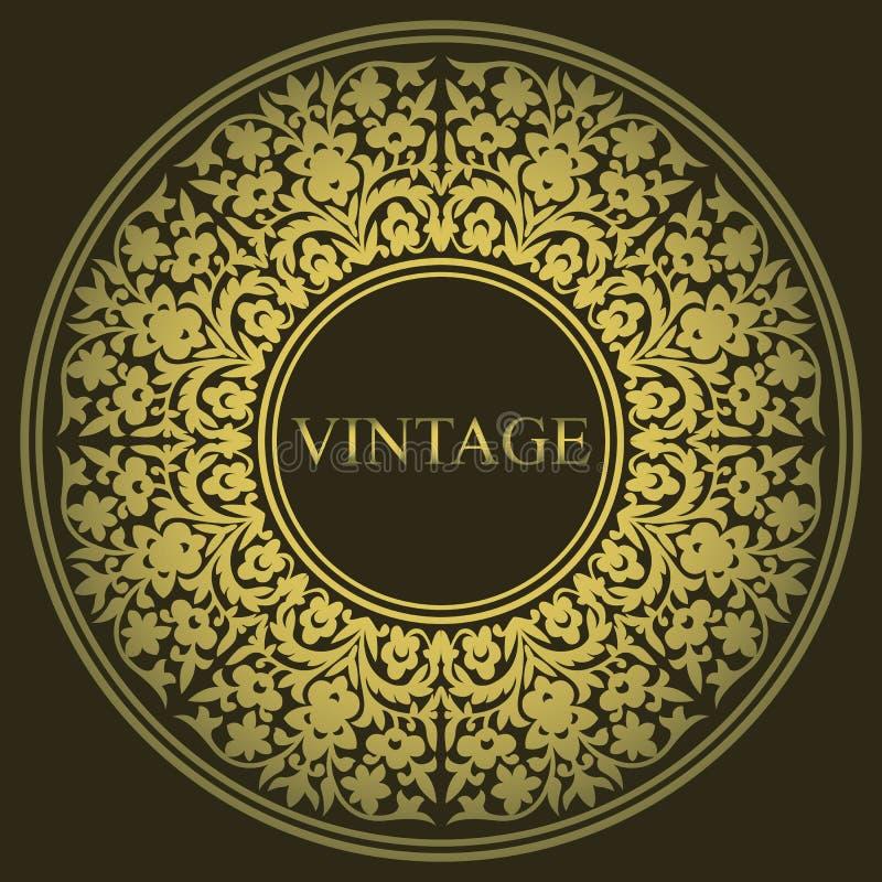 Eleganz romantisches Innersymbol auf einem warmen Hintergrund Dekorative Elemente der Weinlese Dekorative Flor lizenzfreie abbildung