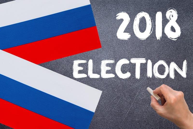 Eleição presidencial 2018 do russo fotos de stock royalty free