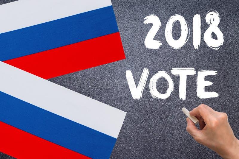 Eleição presidencial 2018 do russo imagem de stock