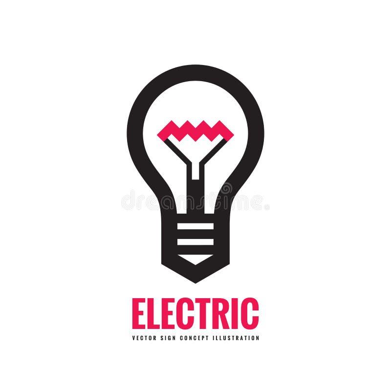 Elektrisk lampa - illustration för begrepp för vektorlogomall Idérikt tecken för Lightbulb royaltyfri illustrationer