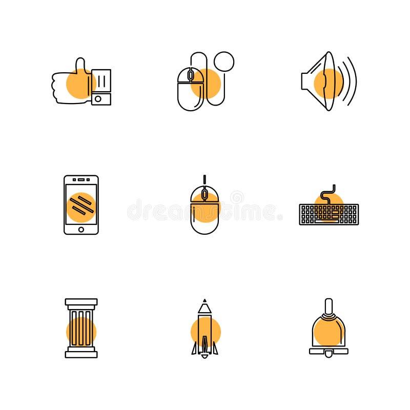 elektronik teknologi, studie, utbildning, vetenskap, eps-symbol vektor illustrationer