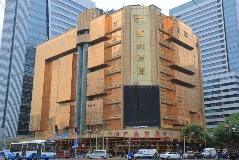 Elektronikshoppinggalleria Shanghai Kina fotografering för bildbyråer