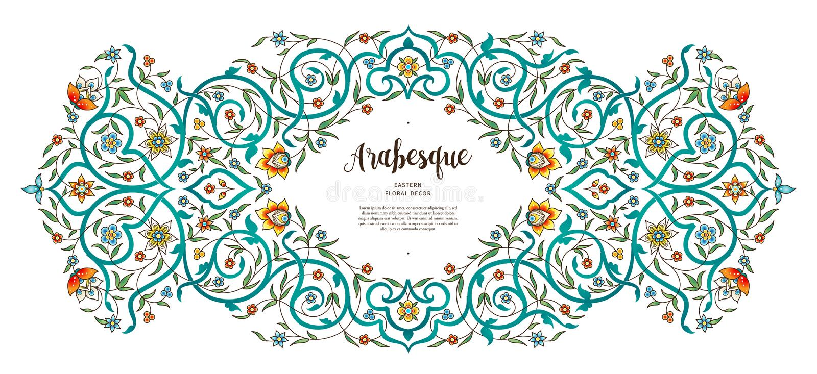 Element, arabesque for design template. Ornament in Eastern style. Vector vintage decor; ornate frame for design template. Eastern style element. Luxury floral royalty free illustration