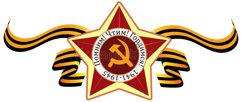 Element des Designs für Victory Day am 9. Mai