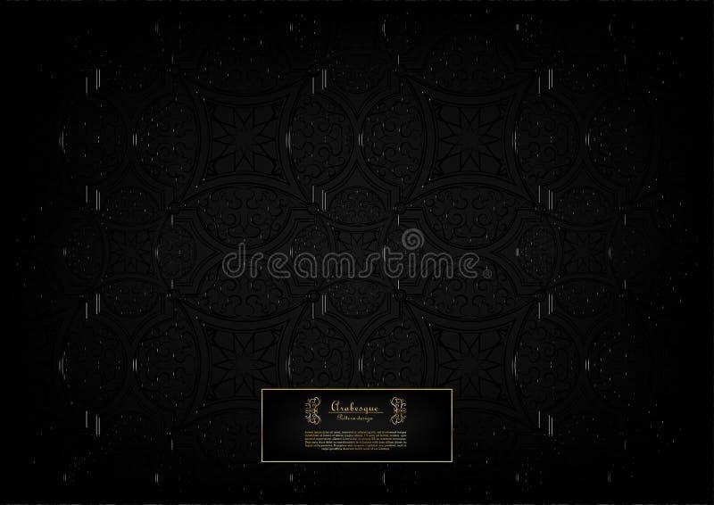 Element-Hintergrundvektor der Arabeske dunklerer als schwarzer abstrakter vektor abbildung